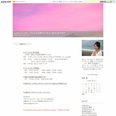 yoga space amritaHP資料