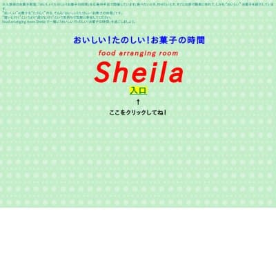 food arranging room Sheila教室