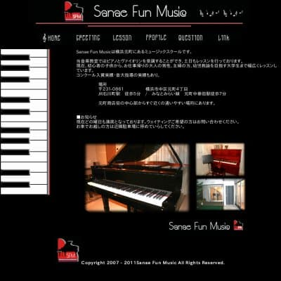 Sanae Fun Music 元町教室HP資料