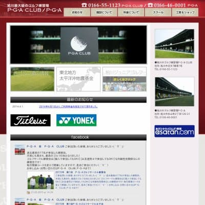 Passionate Golf Athletes(P・G・A)教室