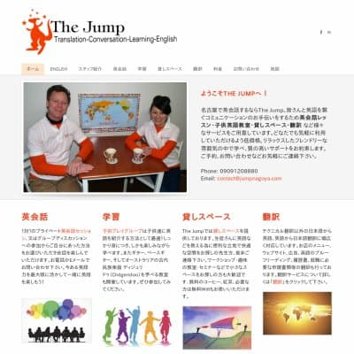 The JumpHP資料