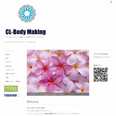 CL-Body MakingHP資料