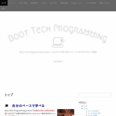 Boot Tech Programming SchoolHP資料