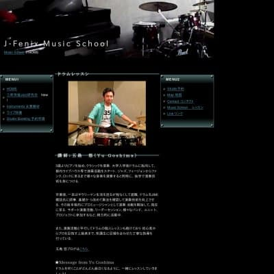 J-Fenix Music School Drums LessonHP資料