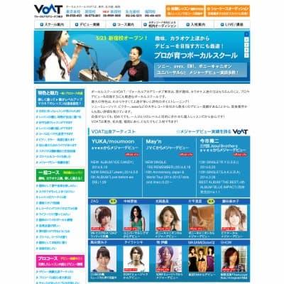 ヴォーカルアカデミーオブ東京・ヴォート(VOAT)-原宿校 - 東京都 ...
